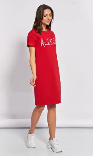 Платье Джетти 443-9 13